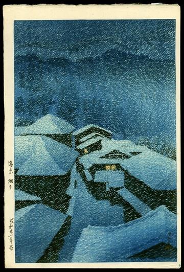 Hasui, Kawase, 1883-1957 - Hataori, Shibara