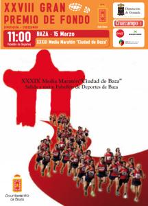 150315-cartel-media-baza-216x300