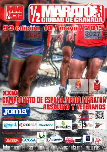 media_maraton_ciudad_de_granada_2015