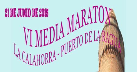 Cabecera-Media-Maratón-La-Calahorra-Puerto-de-la-Ragua